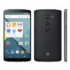 Mengintip Mewahnya Spesifikasi LG G4 Dengan Harga Terjangkau