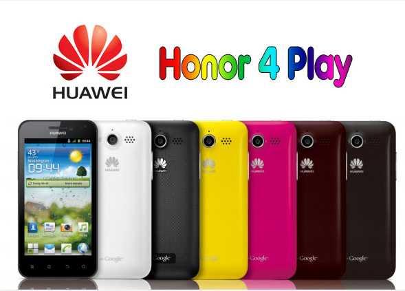 Pilihan Warna Huawei Honor 4 Play