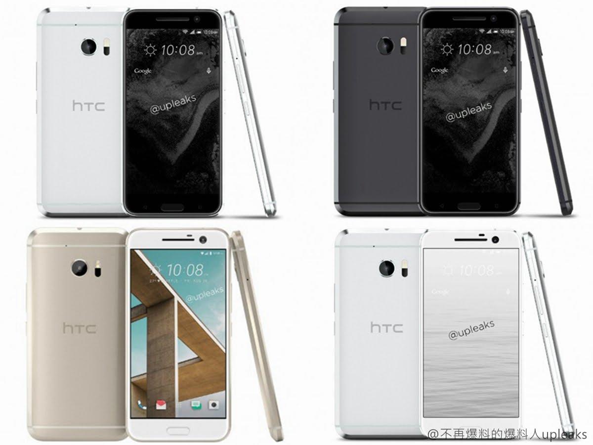 Pilihan warna HTC 10